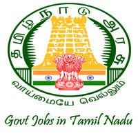 TNPSC Recruitment For Agricultural Officer Posts - For Year 2018