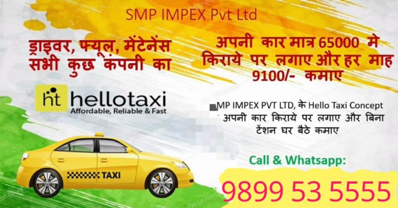 Hello Taxi Business Opportunity - Most Trusted Business