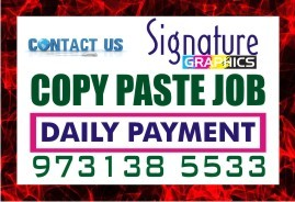Bangalore Jobs - Copy Paste Job Daily Payment - Daily 100% Income