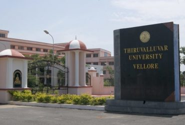 Vacancy For Vice Chancellor Post In University